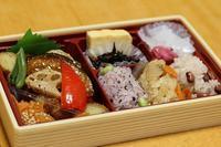 お弁当 - fantastic-day