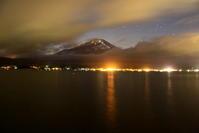 30年8月の富士(33)山中湖平野の夜の富士 - 富士への散歩道 ~撮影記~