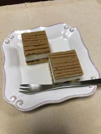 塩モンブラン - 庶民のショボい食卓
