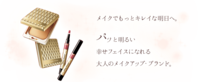 キスミーフエルム化粧品サンプル - 楽しみながら作り お得な情報も載せてます