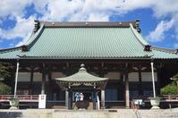 ■御朱印巡り【藤沢清浄光寺(遊行寺)】 - 「料理と趣味の部屋」