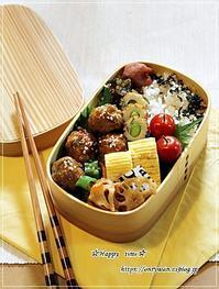 肉団子甘酢餡弁当と久しぶりにデザート作り・プリン♪ - ☆Happy time☆