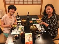 素敵なジャーナリスト   瀬戸川礼子さん💙 - ふくい女将日記~宝永(ほうえい)旅館、おかみでございます。