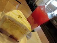 【プロント】映画の後はスイカとレモン - お散歩アルバム・・おカフェな毎日