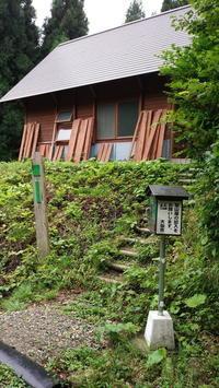 遙かなり和賀岳(1日1登1湯ばかっ旅) - 山猫を探す人Ⅱ