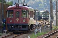 ありがとう宮福線あかまつ号 - 今日も丹後鉄道