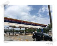 GREAT☆ソウル旅day3③PSYコン会場でのお買い物&チケット引換♪ - **いろいろ日記**