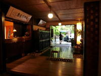 2018GW四国中国の旅(14) - 宮島石亭到着&客室編 - Pockieのホテル宿フェチお気楽日記 II