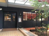 熊野神社横の素敵なカフェ〜自由が丘カフェ - 素敵なモノみつけた~☆