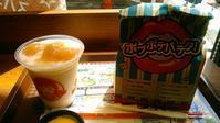 ファーストキッチン・ウェンディーズ『フルージー(桃ヨーグルト)』 - My favorite things
