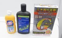 ヘッドライトのくもり - キャンピングトレーラー奮闘記