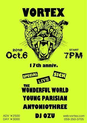 "VORTEX 17 ANNIVERSARY LIVE!! - VORTEX ""ARTIFICIAL""SOUND HERESIES and THE SQUAT"