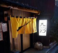 博多んうどんは冷麺のごたるな。ほんなこつ透明ばい。大地のうどん@東京馬場店 - はじまりはいつも蕎麦