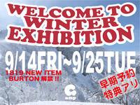 """明日から""""WELCOME TO WINTER EXHIBITION"""" - amp [snowboard & life style select]"""
