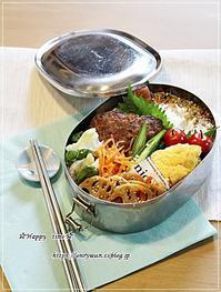 ハンバーグ弁当と今夜は新秋刀魚の塩焼き♪ - ☆Happy time☆