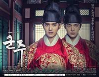 ユ・スンホ、キム・ソヒョン、エル出演「仮面の王イ・ソン」 - なんじゃもんじゃ