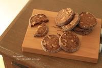 クッキー色々 - Bon appetit!