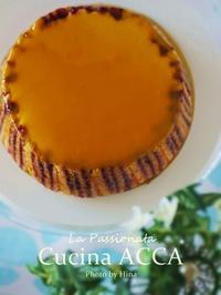 La Passionata 今日の女子会のおともは、ラ・パッショナータ - Cucina ACCA