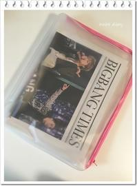 BIGBANG TIMESにギラギラ岩ちゃん&ほっこりストール♪ - **いろいろ日記**