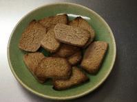 人生初のクッキー♪(お試し焼き) - いととはり