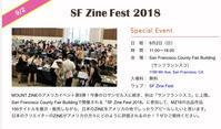 【アメリカ】海外出展のお知らせ【ZINE】 - よこぷーのリムショットっ!