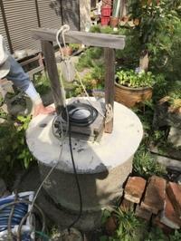 井戸水の装置が壊れたと・・・ - 島暮らしのケセラセラ