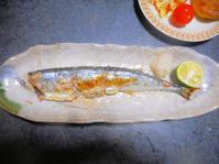 新秋刀魚&かぼちゃ餅 - のんびり主婦の家事日記