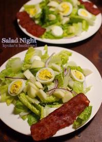 大盛りサラダ&バーリーとチキンのサラダ(ホエー活用料理) - Kyoko's Backyard ~アメリカで田舎暮らし~