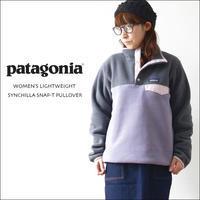 patagonia [パタゴニア正規代理店] LIGHTWEIGHT SYNCHILLA SNAP-T PULLOVER [25455] ウィメンズ・シンチラ・プルオーバー LADY'S - refalt blog