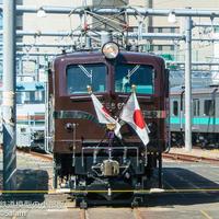 TK一般公開 - Salamの鉄道趣味ブログ