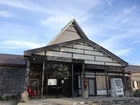 あおもり夏旅⑩〜八甲田温泉~ - ある日ある時