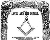 『The Level and the Square lyrics』/歌詞 訳・動画 - 『つかさ組!』