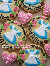 アリスのアイシングクッキー - nanako*sweets-cafe♪