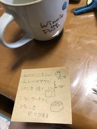8月25日(日 - 高校男子弁当ときどき趣味&動物