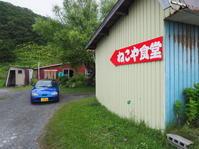 2018.08.12 ねこや食堂 北海道一周14 - ジムニーとカプチーノ(A4とスカルペル)で旅に出よう