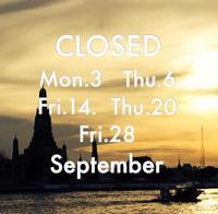 9月の定休日と営業時間変更日のお知らせ - てのひら日記