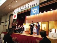 気は優しくて力持ち - 滋賀県議会議員 近江の人 木沢まさと  のブログ