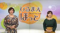 【NHK出演のお知らせ】9/3「ひるまえほっと」 @ほっと 車だから旅が楽しい! - SAMのLIFEキャンプブログ Doors , In & Out !
