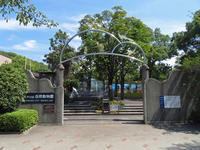 江戸川自然動物園その1 - 動物園のど!
