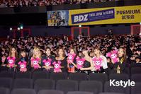 TWICE、日本1stアルバムのプレミアム試写会で感動の涙…「メンバーとONCEの大切さを改めて感じた」 - Niconico Paradise!