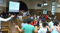 2018年9月2日 CS二学期始まり礼拝 - 日本ナザレン教団 尾山台教会
