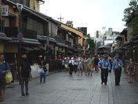夏旅行・京都そぞろ歩き:祇園を歩く(その1) - 日本庭園的生活