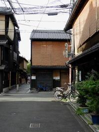 夏旅行・京都そぞろ歩き:祇園を歩く(その2) - 日本庭園的生活