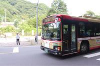 東京都檜原村払沢の滝を見に行きました - 俺の居場所2