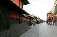 夏の朝の京の町 - ぶらり休暇