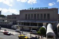 東京鉄道遺産22 上野駅舎 - kenのデジカメライフ