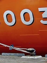 南極観測船「しらせ」(2/5)/繋留用ボラード - 四十八茶百鼠