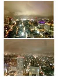 JRタワー展望台 - タイ式マッサージ サイチャイ
