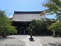 三井かねのお墓(江戸のヒロインの墓⑫) - 気ままに江戸♪  散歩・味・読書の記録