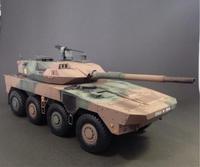タミヤ 1/35陸上自衛隊 16式機動戦闘車 - マルタカヤ模型